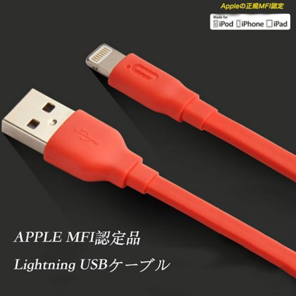 Appleの正規ライセンス取得製品〜1.5m長さiPhone 6s / 6 / 6s Plus / 6 Plus 対応Lightningケーブル iconシリーズ lcsime-shop