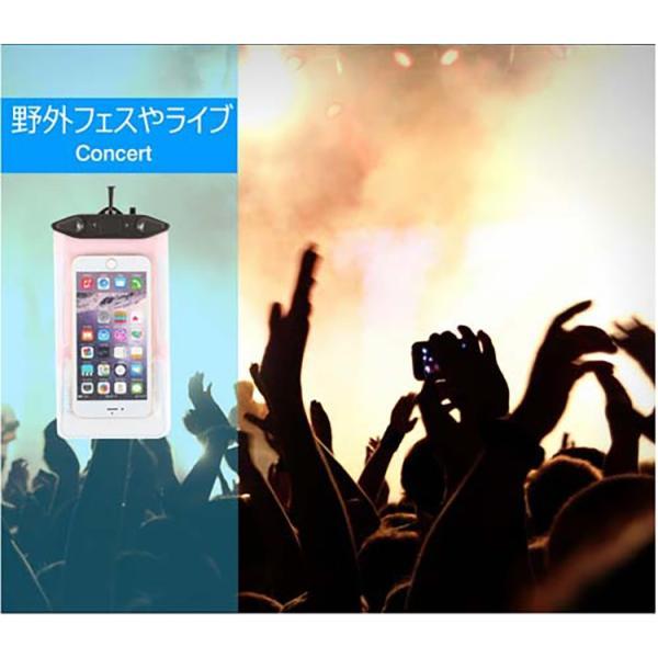 カラー豊富@@IPX8(JIS規格)最高規格防水ケース スマホケース全機種対応 海 プール iPhone6s Xperia e-machi galaxy 海 プールお風呂 水中撮影 ダイビング|lcsime-shop|03