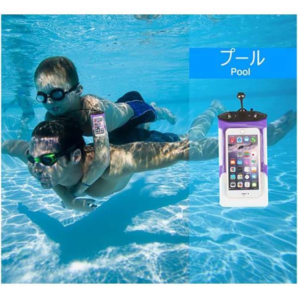 カラー豊富@@IPX8(JIS規格)最高規格防水ケース スマホケース全機種対応 海 プール iPhone6s Xperia e-machi galaxy 海 プールお風呂 水中撮影 ダイビング|lcsime-shop|06