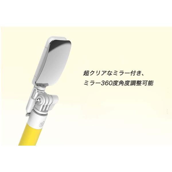 有線軽量 自撮り棒 セルカ棒 バックミラー付き180度回転 デジカメ 携帯電話・スマートホンアクセサリ シャッターボタン付き伸縮自由  バックミラー搭載|lcsime-shop|05