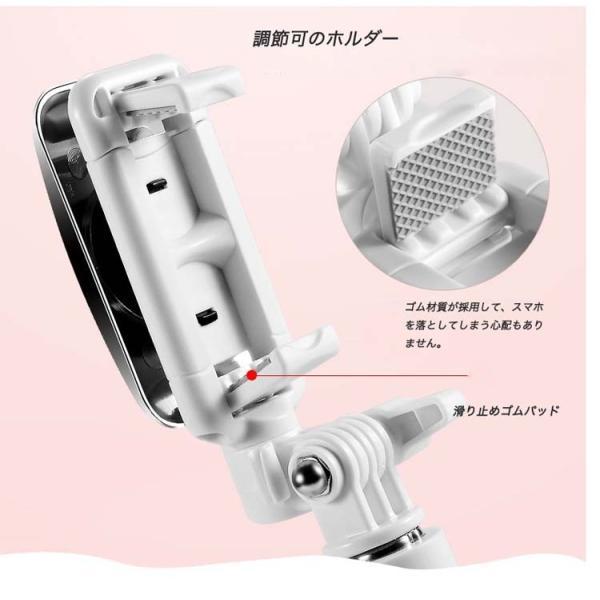 有線軽量 自撮り棒 セルカ棒 バックミラー付き180度回転 デジカメ 携帯電話・スマートホンアクセサリ シャッターボタン付き伸縮自由  バックミラー搭載|lcsime-shop|06