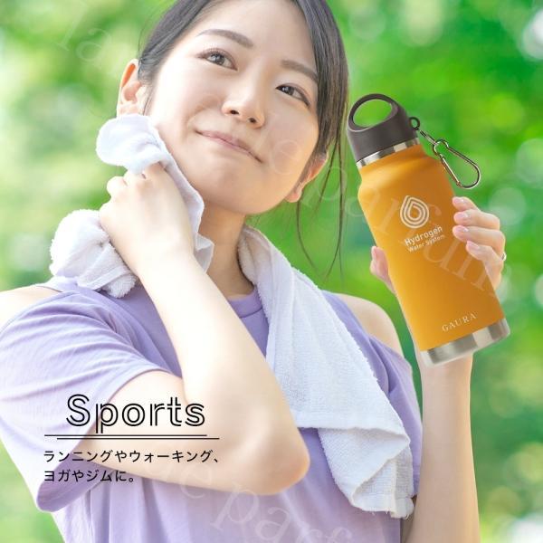 水素水専用アルミボトル 500ml 日本製 GAURA Bottle(ガウラボトル) 6色カラー展開 水素水ボトル 水筒 ボトル ポータブル持ち歩き 軽量 携帯 水素水|ldp|03