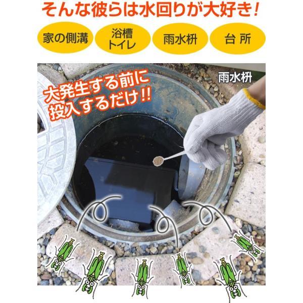 ユスリカ・チョウバエブロック 粒剤 50g お風呂場やトイレに大発生する ユスリカ チョウバエ 駆除 対策 退治に チョウバエ駆除剤 梅雨対策|le-cure|03