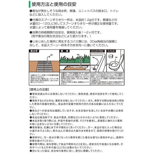 ユスリカ・チョウバエブロック 粒剤 50g お風呂場やトイレに大発生する ユスリカ チョウバエ 駆除 対策 退治に チョウバエ駆除剤 梅雨対策|le-cure|05