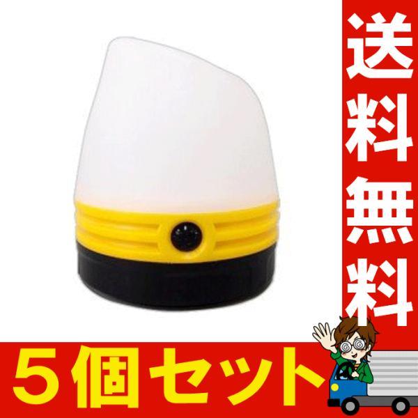 非常灯 小さなLEDランタン 5個セット 電池式 多機能ランタン 防災用ランタン キャンプ用ランタン 送料無料 あすつく