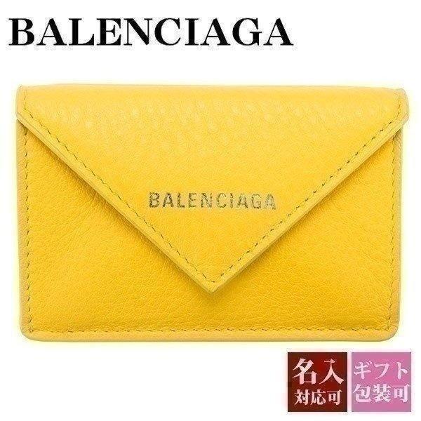 バレンシアガ 財布 三つ折り財布 ミニ財布 レディース ペーパー ミニウォレット BALENCIAGA 391446 DLQ0N 7155 薄型 薄い 名入れ le-premier