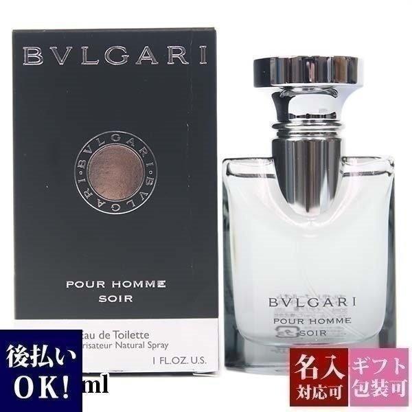 on sale 95770 557b9 ブルガリ 香水 プールオム 30の価格と最安値|おすすめ通販や人気 ...