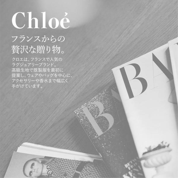 名入れ クロエ 香水 Chloe オードパルファム 50ml 対応 レディース EDP SP ブランド 名入 名前入り|le-premier|03