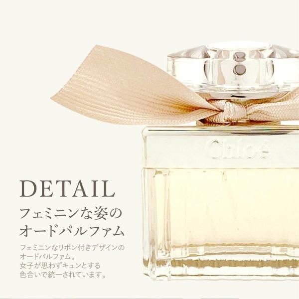名入れ クロエ 香水 Chloe オードパルファム 50ml 対応 レディース EDP SP ブランド 名入 名前入り|le-premier|04