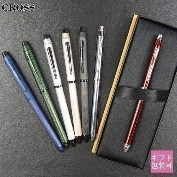 あすつく クロス ボールペン テック3 テックスリー TECH3 複合ボールペン 3色ペン ギフト 贈答品 手帳用にも AT0090 記念品 名入れ可能 ハロウィンセール|le-premier