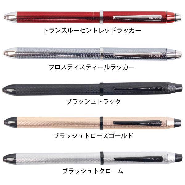 あすつく クロス ボールペン テック3 テックスリー TECH3 複合ボールペン 3色ペン ギフト 贈答品 手帳用にも AT0090 記念品 名入れ可能 ハロウィンセール|le-premier|02