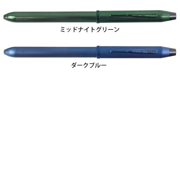 あすつく クロス ボールペン テック3 テックスリー TECH3 複合ボールペン 3色ペン ギフト 贈答品 手帳用にも AT0090 記念品 名入れ可能 ハロウィンセール|le-premier|03