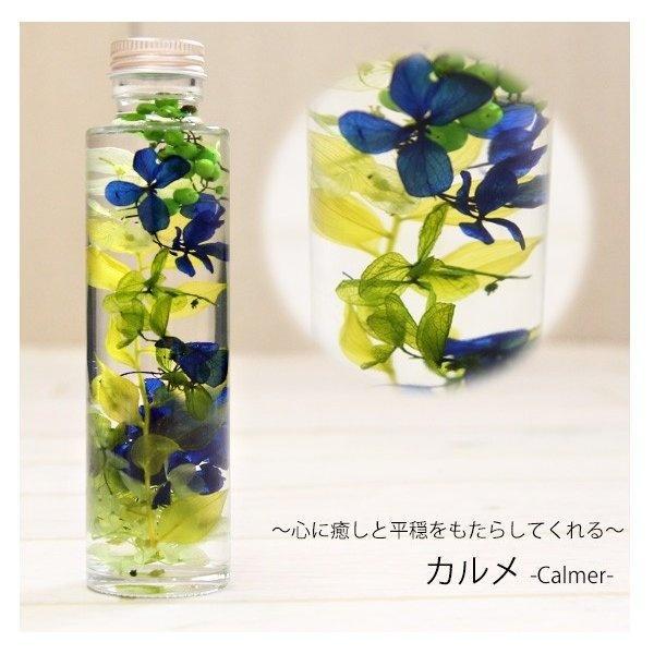 ハーバリウム 名入れ 花材 瓶 植物標本 プリザーブドフラワー オイル アジサイ 液体 枯れないお花 フラワーアレンジメント 手作り 完成品 ギフト|le-premier|04