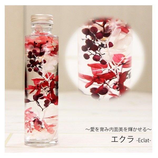 ハーバリウム 名入れ 花材 瓶 植物標本 プリザーブドフラワー オイル アジサイ 液体 枯れないお花 フラワーアレンジメント 手作り 完成品 ギフト|le-premier|05