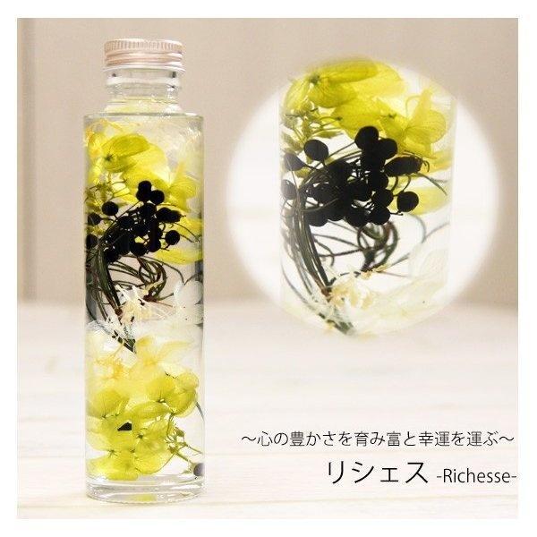 ハーバリウム 名入れ 花材 瓶 植物標本 プリザーブドフラワー オイル アジサイ 液体 枯れないお花 フラワーアレンジメント 手作り 完成品 ギフト|le-premier|06
