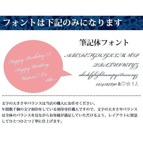 ハーバリウム 名入れ 花材 瓶 植物標本 プリザーブドフラワー オイル アジサイ 液体 枯れないお花 フラワーアレンジメント 手作り 完成品 ギフト|le-premier|08