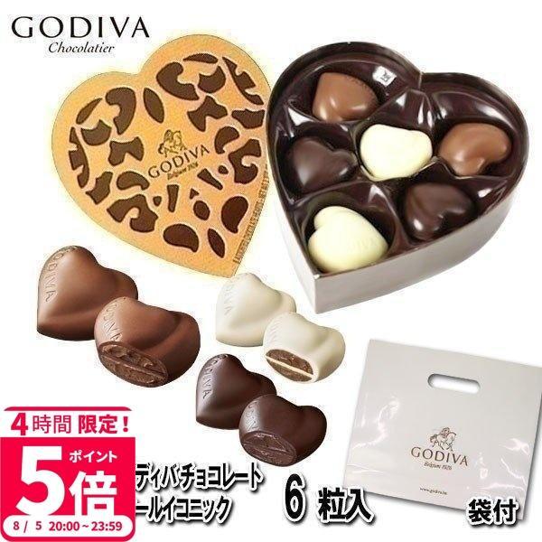 ゴディバ バレンタイン チョコレート GODIVA クールアイコニック 6粒 #FG72853 詰め合わせ通販 プレミアムスイーツ 義理 チョコ 洋菓子 お返し 義理 高級|le-premier
