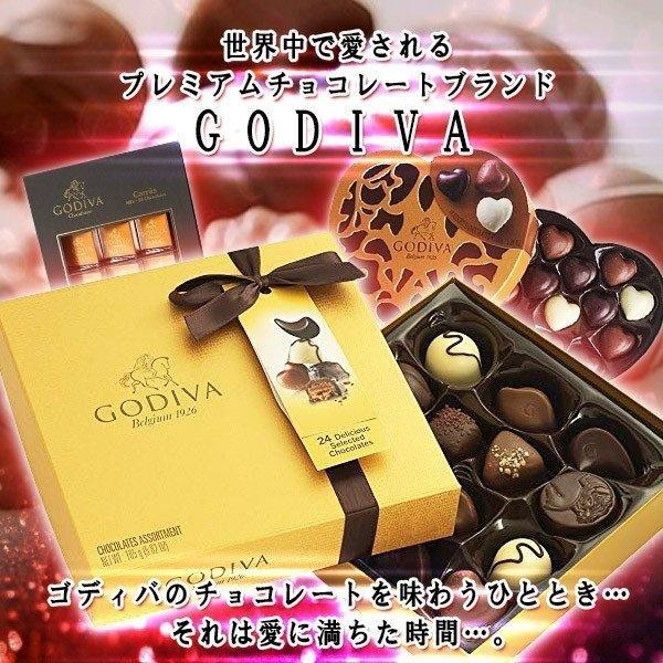 ゴディバ バレンタイン チョコレート GODIVA クールアイコニック 6粒 #FG72853 詰め合わせ通販 プレミアムスイーツ 義理 チョコ 洋菓子 お返し 義理 高級|le-premier|02