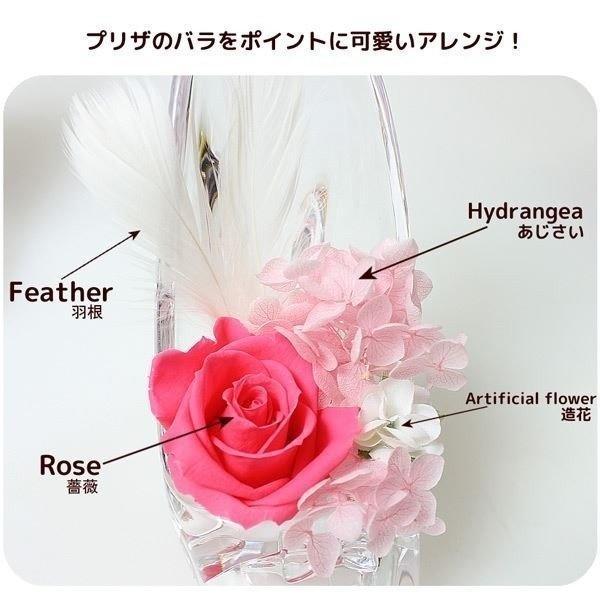 プリザーブドフラワー 名入れ バラ 一輪 ガラスの靴 誕生日 アレンジメント 女性 彼女 お祝い 玄関 安い 名前入り le-premier 07