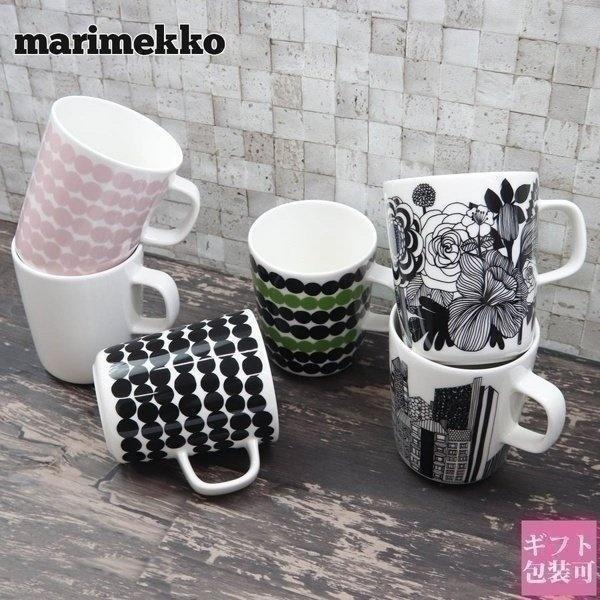 マリメッコ 北欧雑貨 マグカップ 陶磁器 雑貨 ブランド コップ 北欧 おしゃれ メンズ レディース 新品 新作|le-premier