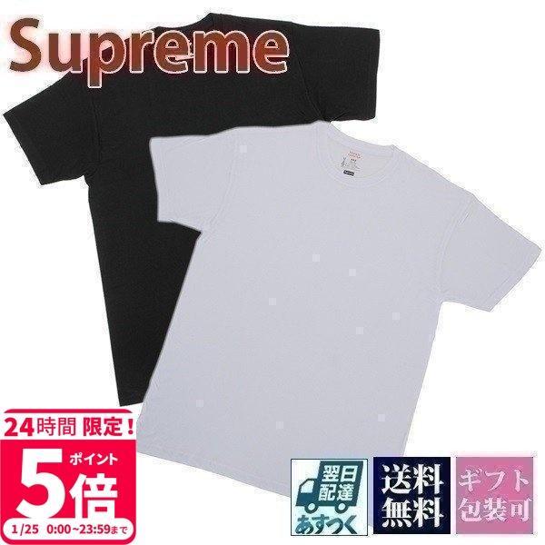 SupremeシュプリームヘインズTシャツ1枚バラ売りSupreme×Hanesティーシャツコットンボックスロゴ半袖