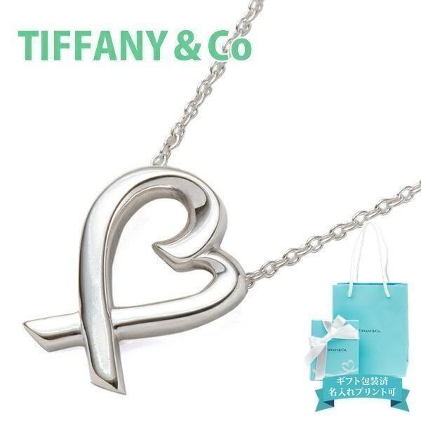 ティファニー TIFFANY&CO. ネックレス ペンダント アクセサリー ラビングハート SS SMALL LOVING HEART シルバー 33834764 BOXデザイン対応