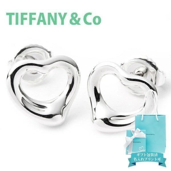ティファニー TIFFANY&Co. ピアス アクセサリー 後払いOK オープンハート SS MINI シルバー 12270062 BOXデザイン対応