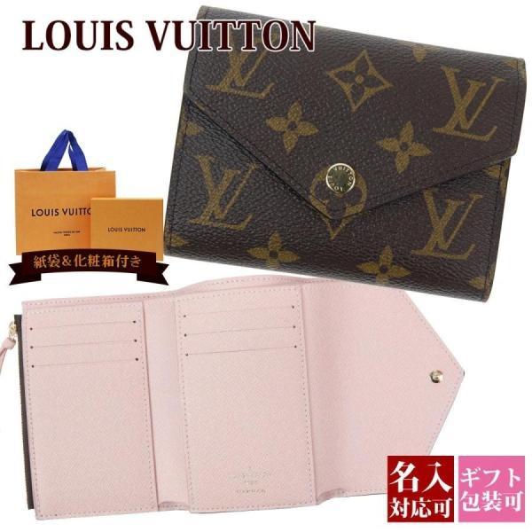 ルイヴィトン 財布 三つ折り財布 コンパクトポルトフォイユ・ヴィクトリーヌ モノグラム・ローズ・バレリーヌ M62360 le-premier