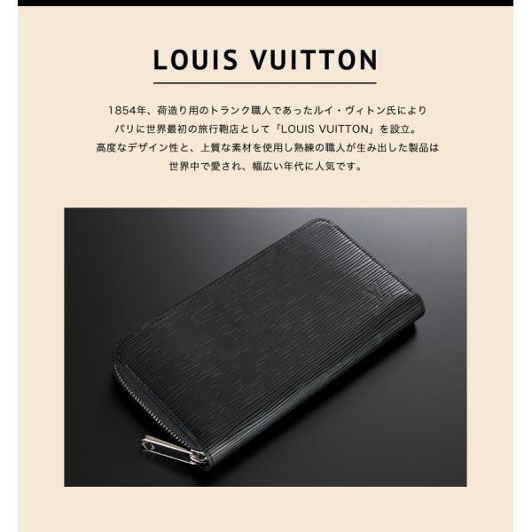 ルイヴィトン 財布 長財布 メンズ レディース ラウンドファスナー ジッピーウォレット モノグラムアンプラント 黒 M61857 LOUIS VUITTON 新品|le-premier|02