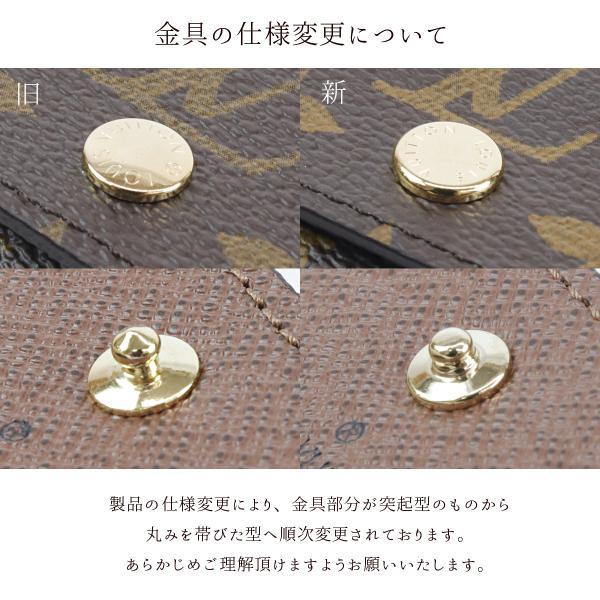 ルイヴィトン 財布 長財布 メンズ レディース ラウンドファスナー ジッピーウォレット モノグラムアンプラント 黒 M61857 LOUIS VUITTON 新品|le-premier|07