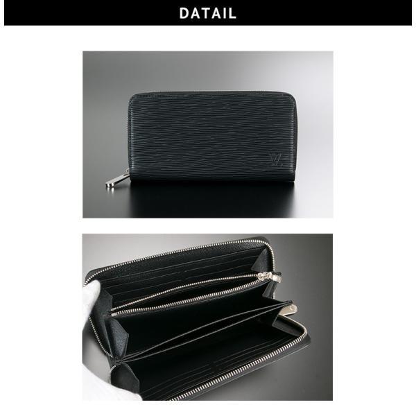 ルイヴィトン 財布 長財布 メンズ レディース ラウンドファスナー ジッピーウォレット モノグラムアンプラント 黒 M61857 LOUIS VUITTON 新品|le-premier|04