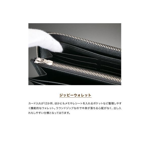 ルイヴィトン 財布 長財布 メンズ レディース ラウンドファスナー ジッピーウォレット モノグラムアンプラント 黒 M61857 LOUIS VUITTON 新品|le-premier|05