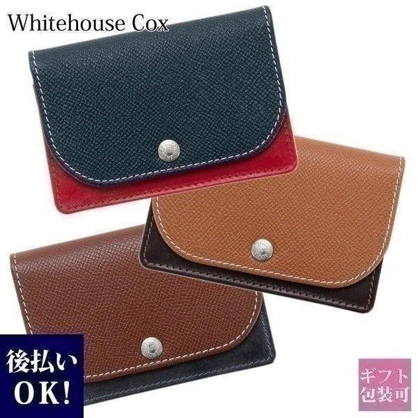 ホワイトハウスコックス Whitehouse Cox カードケース メンズ 名刺入れ レザー 革 S1902 ORIGAMI COIN CASE