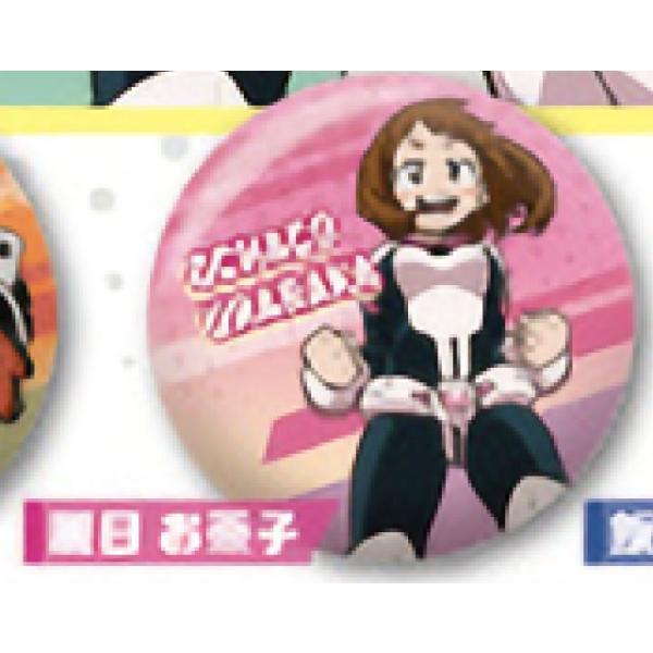 【麗日お茶子】 僕のヒーローアカデミア ACTION!トレーディング缶バッジ