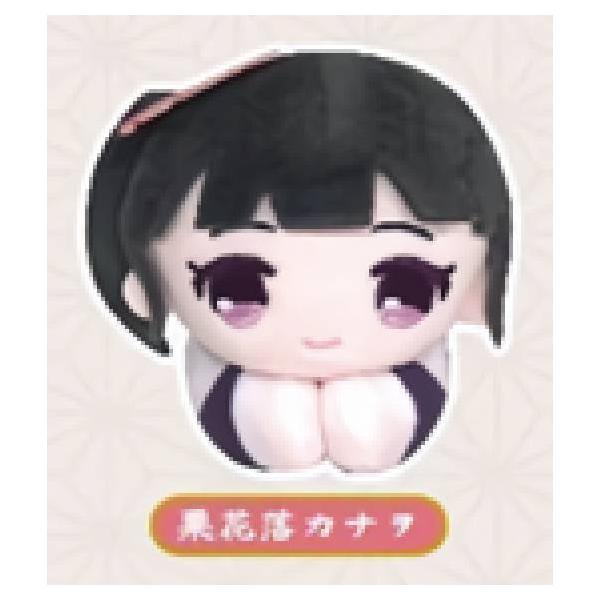 【栗花落カナヲ】 KY-16 鬼滅の刃 はぐキャラコレクション2