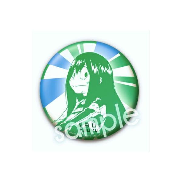 【蛙吹梅雨】僕のヒーローアカデミア ヒーロー缶バッジ 5
