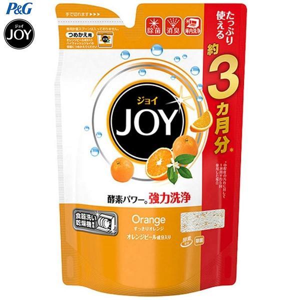 X689 P&G ハイウォッシュジョイ W除菌 オレンジピール成分入り 食洗機専用洗剤 つめかえ用 490g