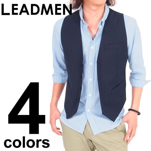 ジレベスト メンズ ベスト ジレ テーラードジャケット ブレザー テーラード アウター メンズジャケット メンズファッション 通販|leadmen