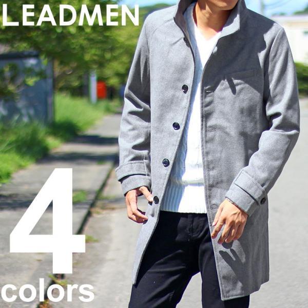 ロングコート メンズ コート チェスターコート メンズ メルトン ウール イタリアンカラー ロング丈 スタンドネック 防寒|leadmen