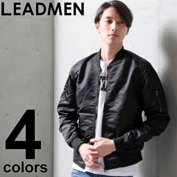 MA-1 メンズ エムエーワン フライトジャケット MA1ジャケット ミリタリージャケット 襟なし ナイロンツイル ブルゾン カーキ ブラック 黒|leadmen