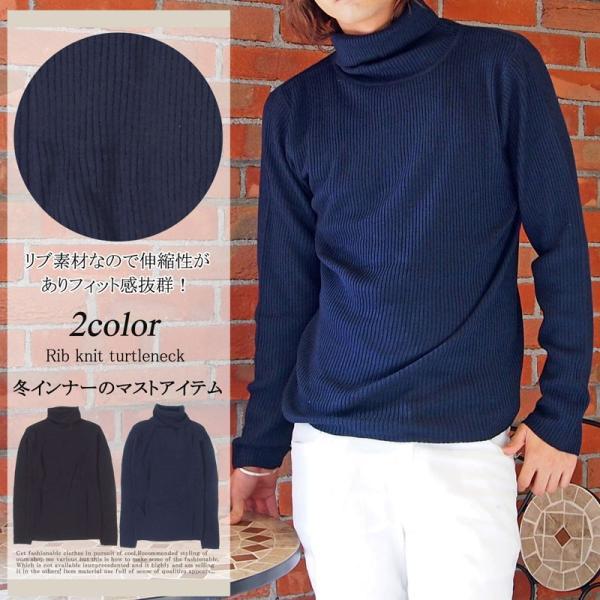 タートルニット セーター メンズ タートルネック 長袖 無地 ハイネック|leadmen|02