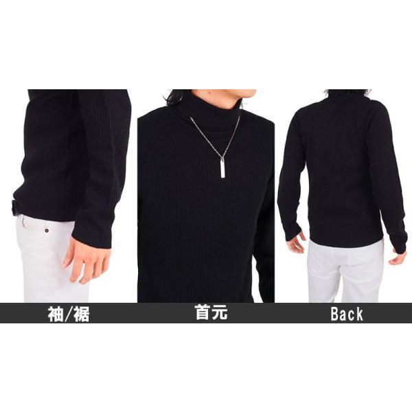 タートルニット セーター メンズ タートルネック 長袖 無地 ハイネック|leadmen|06