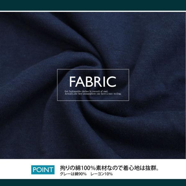 ロンT メンズ 長袖 Tシャツ プリントTシャツ ロングTシャツ クルーネック アメカジ ロゴT 文字|leadmen|04