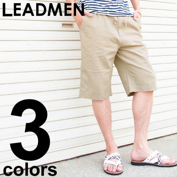 メンズショートパンツ ショーツ イージーパンツ リネン 麻 ハーフパンツ パンツ ショート 短パン メンズファッション 通販|leadmen