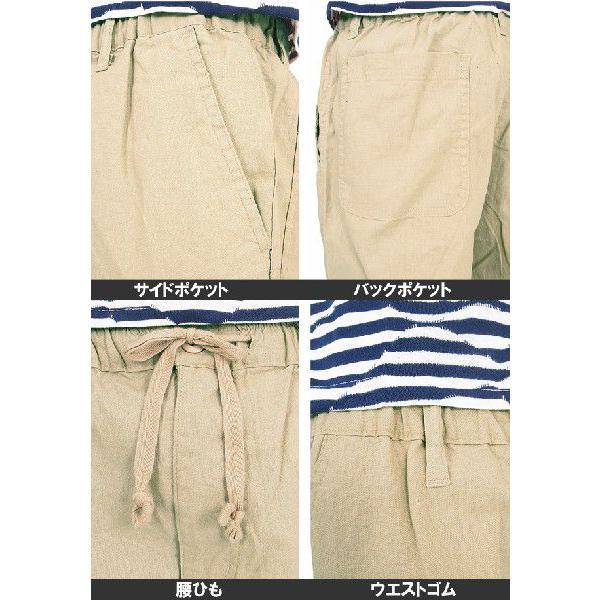 メンズショートパンツ ショーツ イージーパンツ リネン 麻 ハーフパンツ パンツ ショート 短パン メンズファッション 通販|leadmen|03
