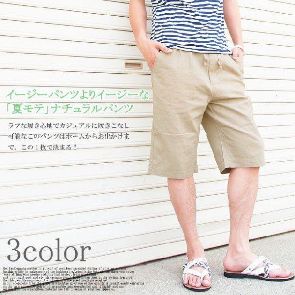 メンズショートパンツ ショーツ イージーパンツ リネン 麻 ハーフパンツ パンツ ショート 短パン メンズファッション 通販|leadmen|04