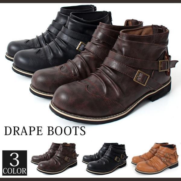 ブーツ メンズ ショートブーツ ワーク マウンテンブーツ エンジニアブーツ 靴 ドレープ アンティーク加工|leadmen|02