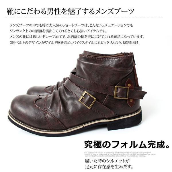 ブーツ メンズ ショートブーツ ワーク マウンテンブーツ エンジニアブーツ 靴 ドレープ アンティーク加工|leadmen|03