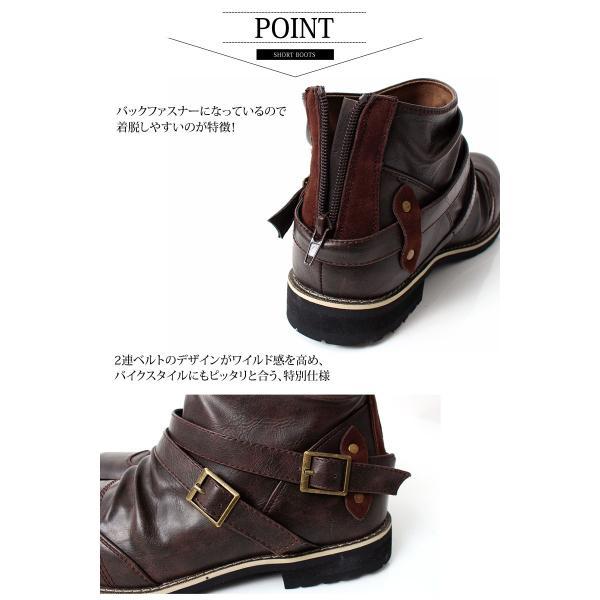 ブーツ メンズ ショートブーツ ワーク マウンテンブーツ エンジニアブーツ 靴 ドレープ アンティーク加工|leadmen|04