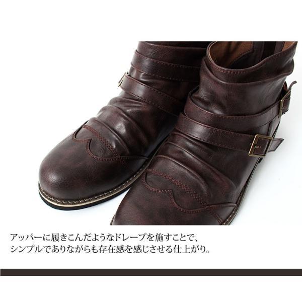 ブーツ メンズ ショートブーツ ワーク マウンテンブーツ エンジニアブーツ 靴 ドレープ アンティーク加工|leadmen|05
